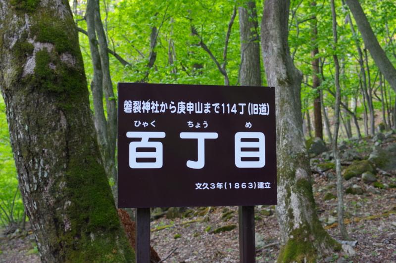 f:id:sakemaro:20150524115317j:plain