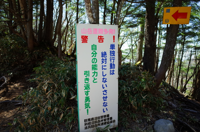 f:id:sakemaro:20150524125233j:plain