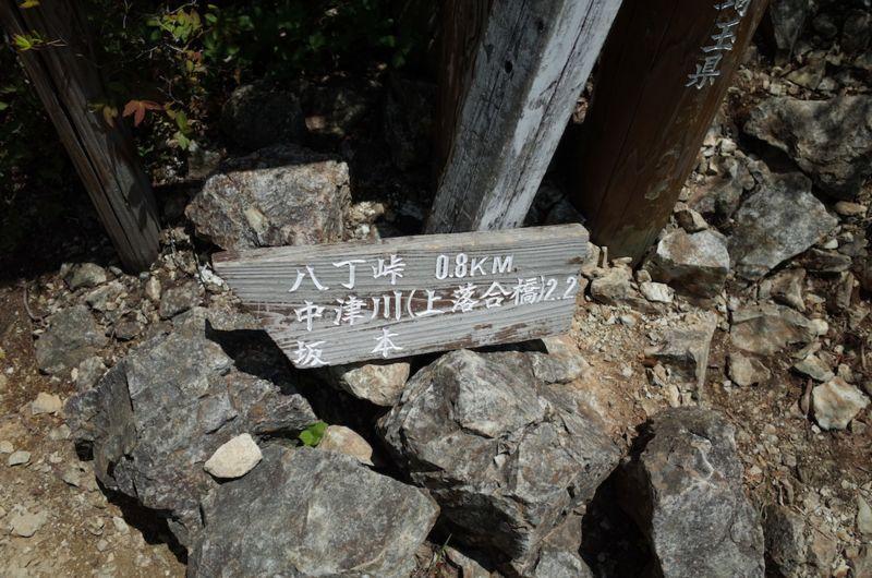 f:id:sakemaro:20150529014340j:plain