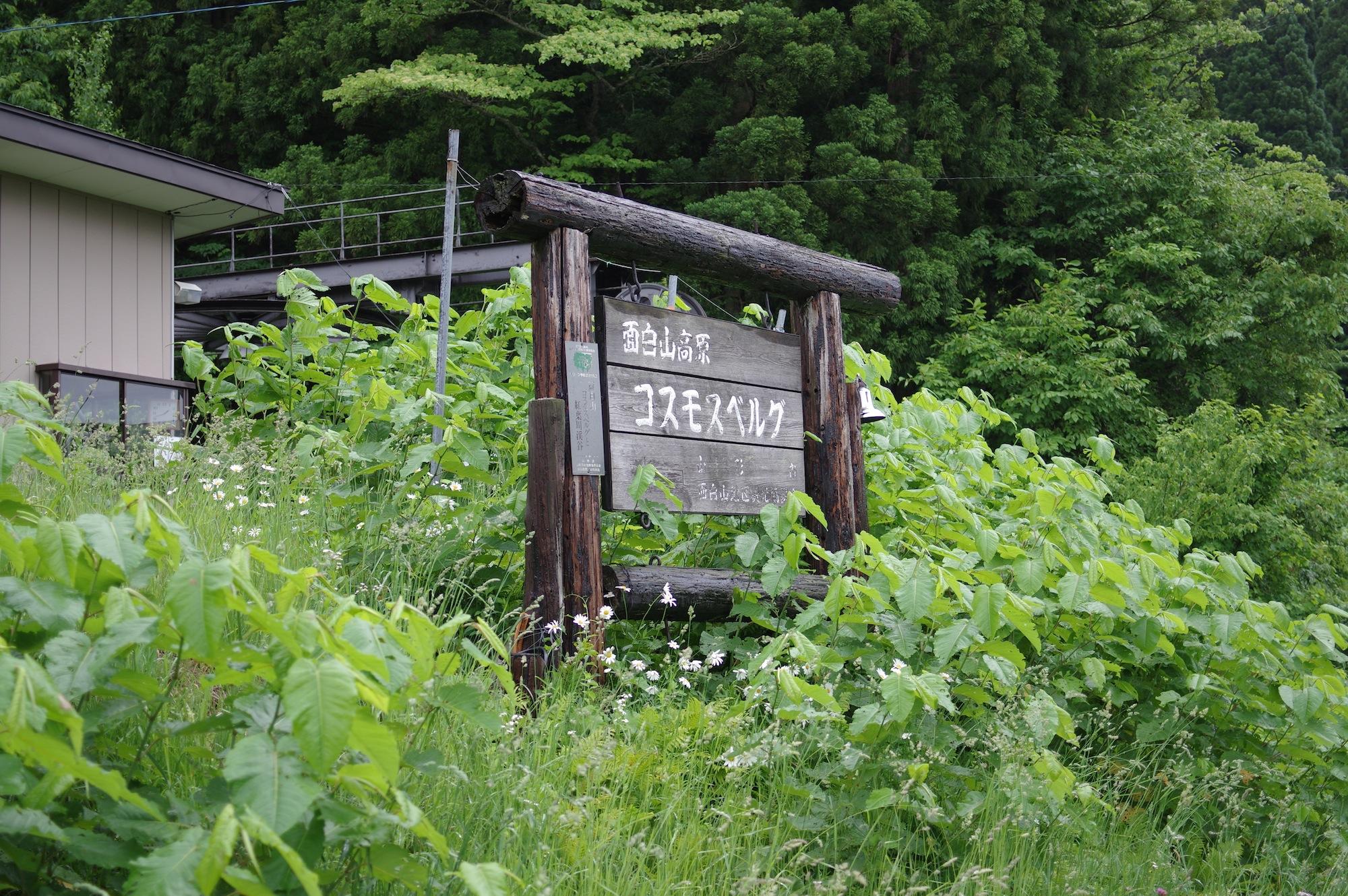 f:id:sakemaro:20150615085617j:plain