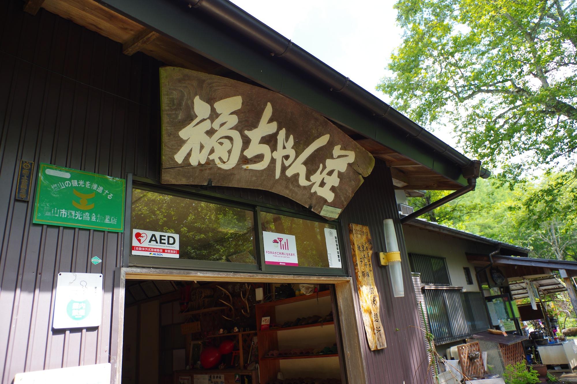 f:id:sakemaro:20150621233402j:plain