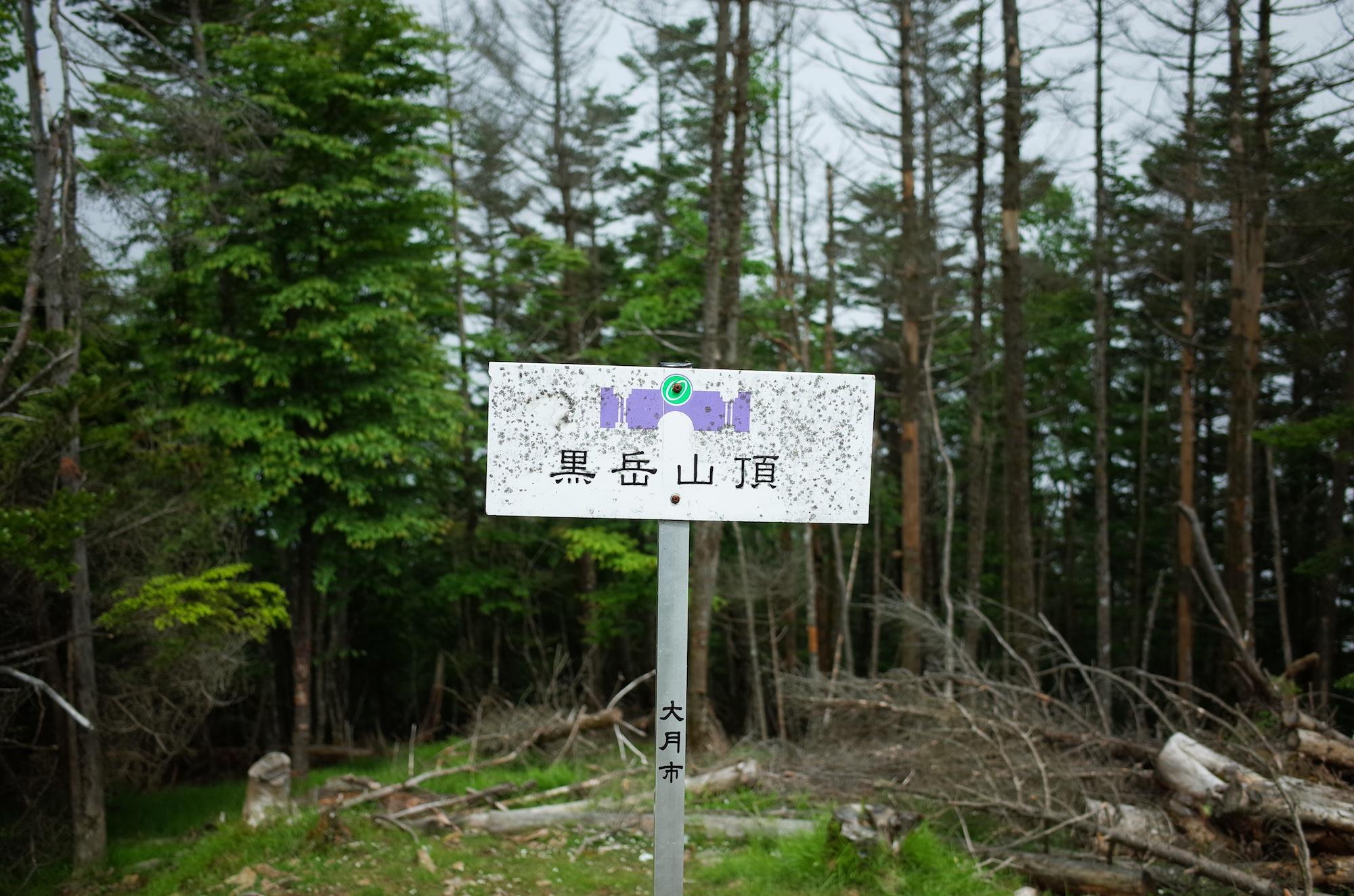 f:id:sakemaro:20150621233716j:plain