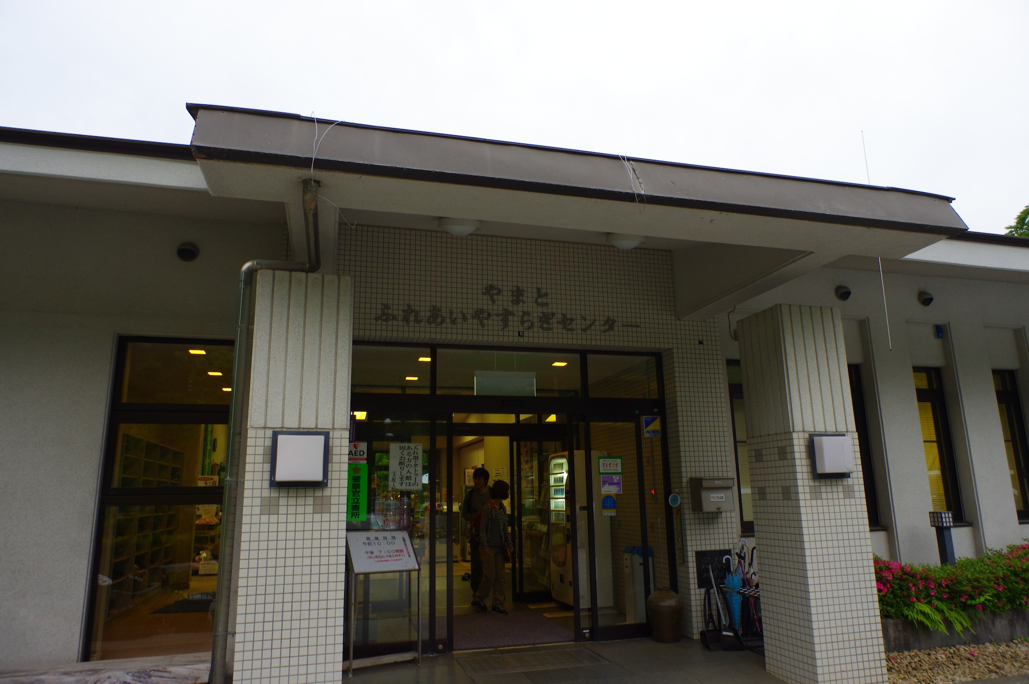 f:id:sakemaro:20150621233912j:plain