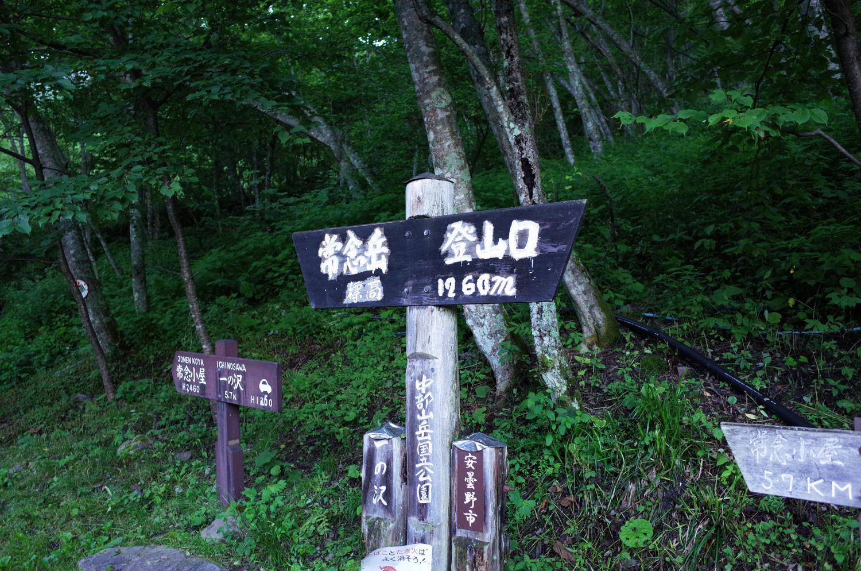 f:id:sakemaro:20150716221157j:plain