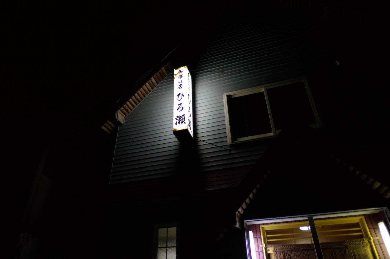 f:id:sakemaro:20150813214339j:plain