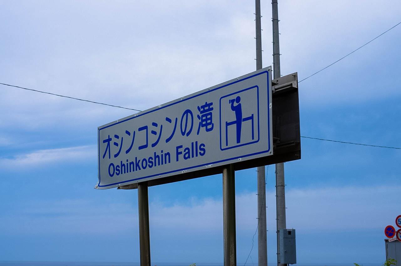 f:id:sakemaro:20150813214527j:plain