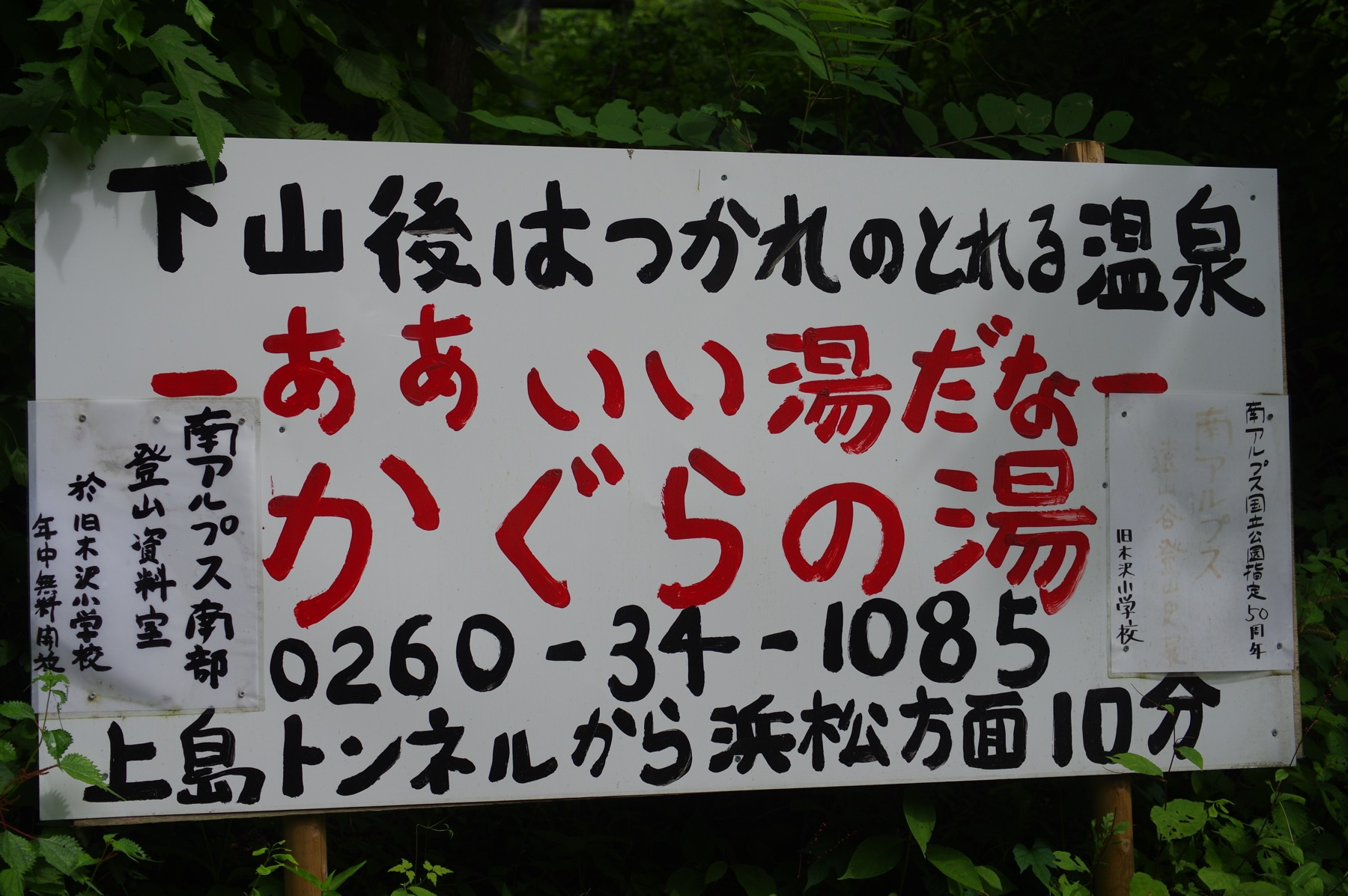 f:id:sakemaro:20150830181424j:plain