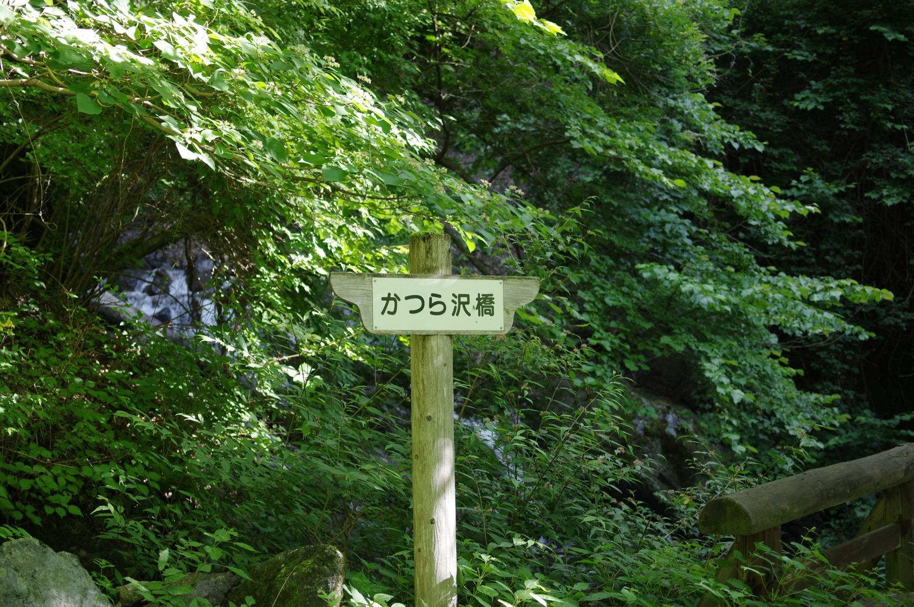 f:id:sakemaro:20150830182002j:plain