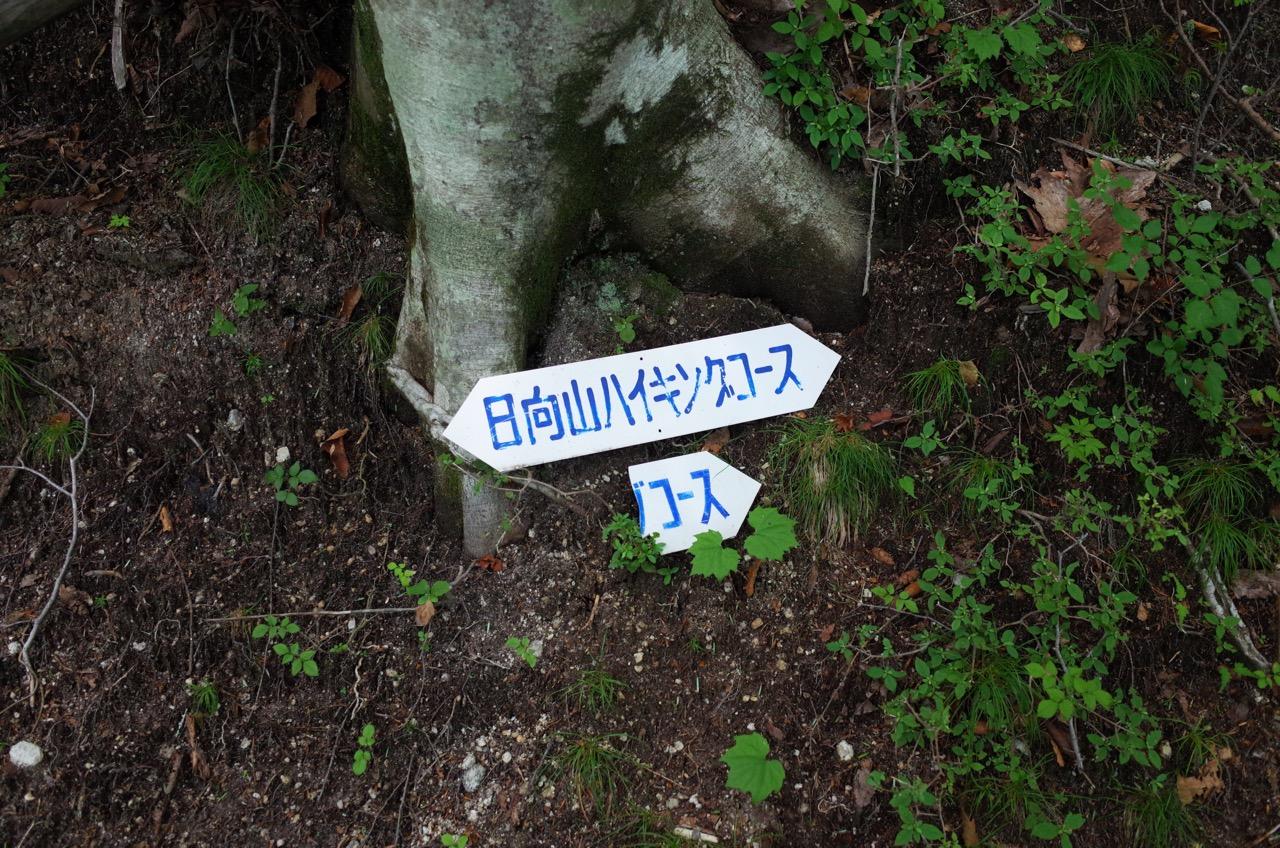 f:id:sakemaro:20150910013150j:plain
