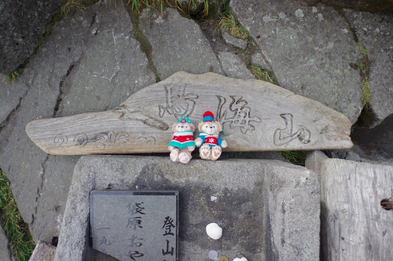 f:id:sakemaro:20150919000734j:plain