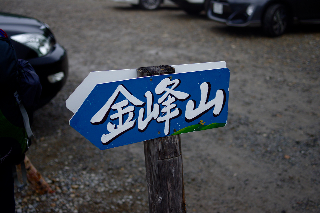f:id:sakemaro:20150927105821j:plain