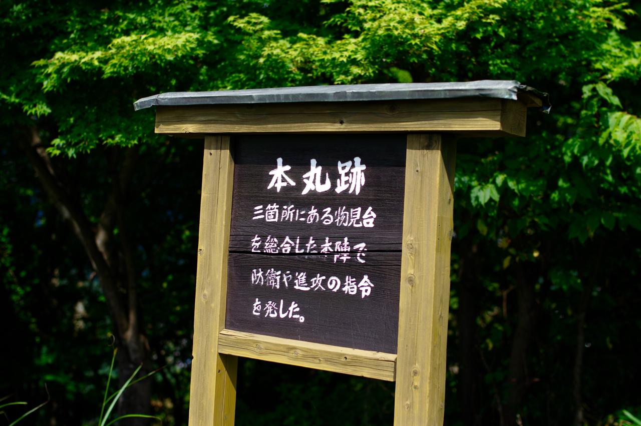 f:id:sakemaro:20151008214752j:plain
