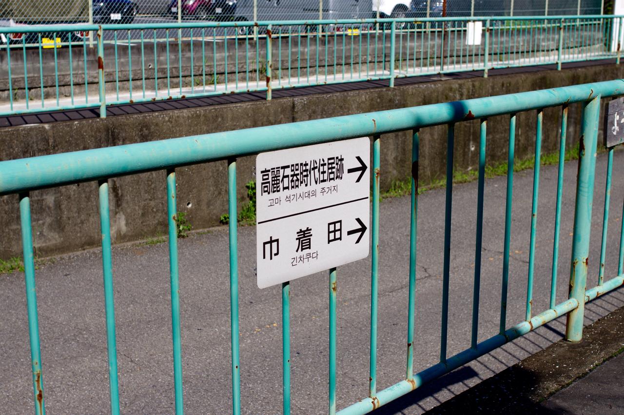 f:id:sakemaro:20151017010036j:plain