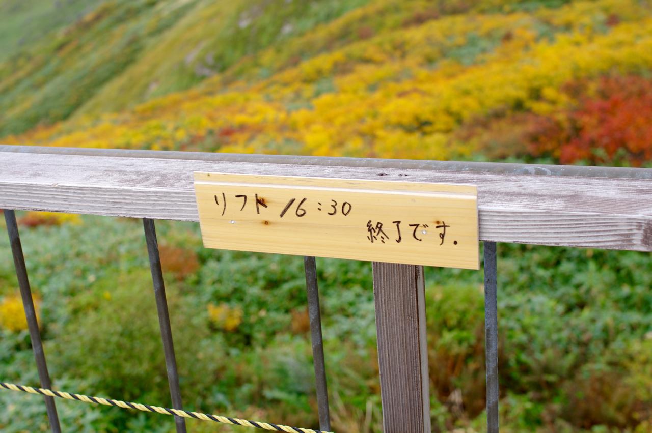 f:id:sakemaro:20151106011741j:plain