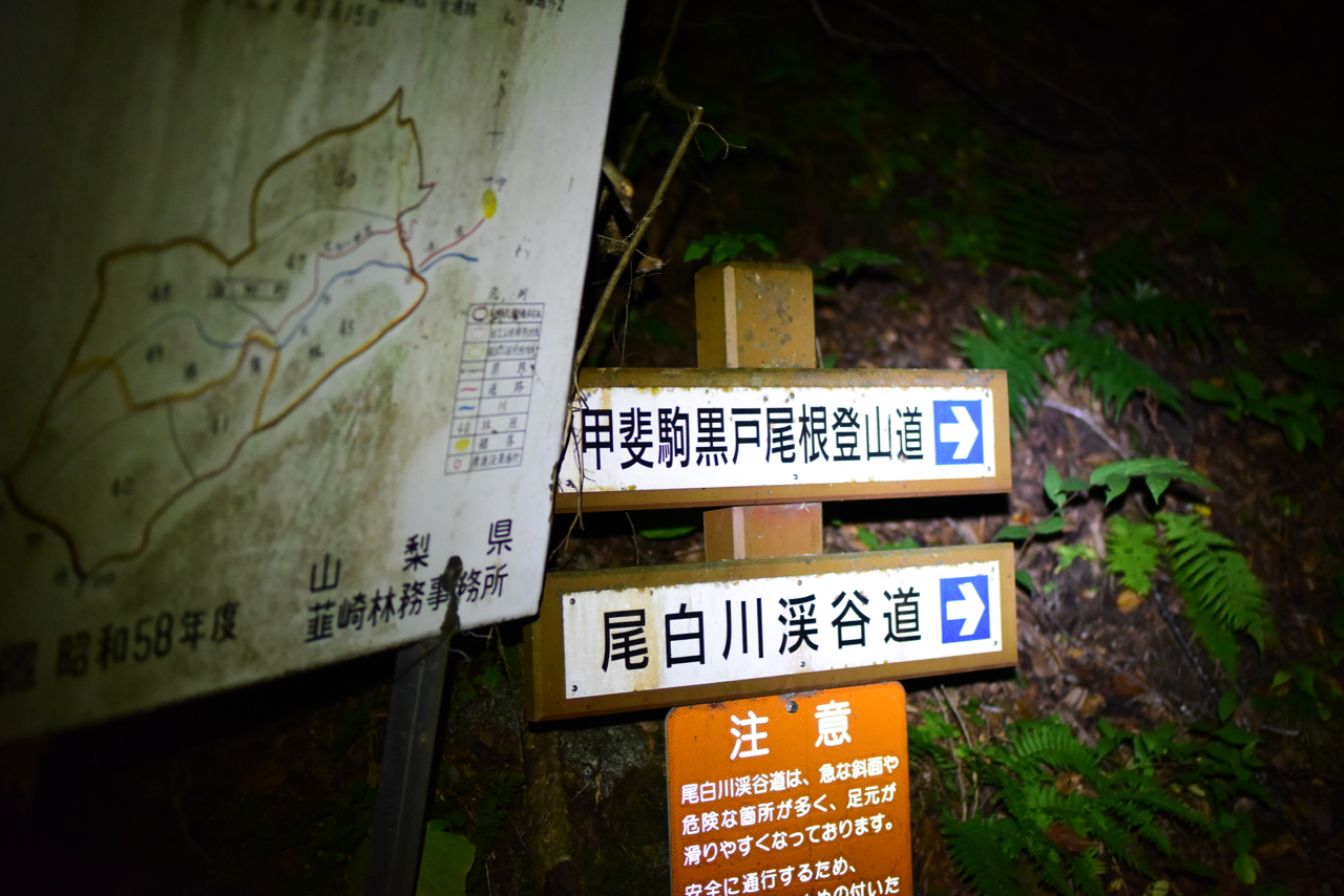 f:id:sakemaro:20151120011902j:plain