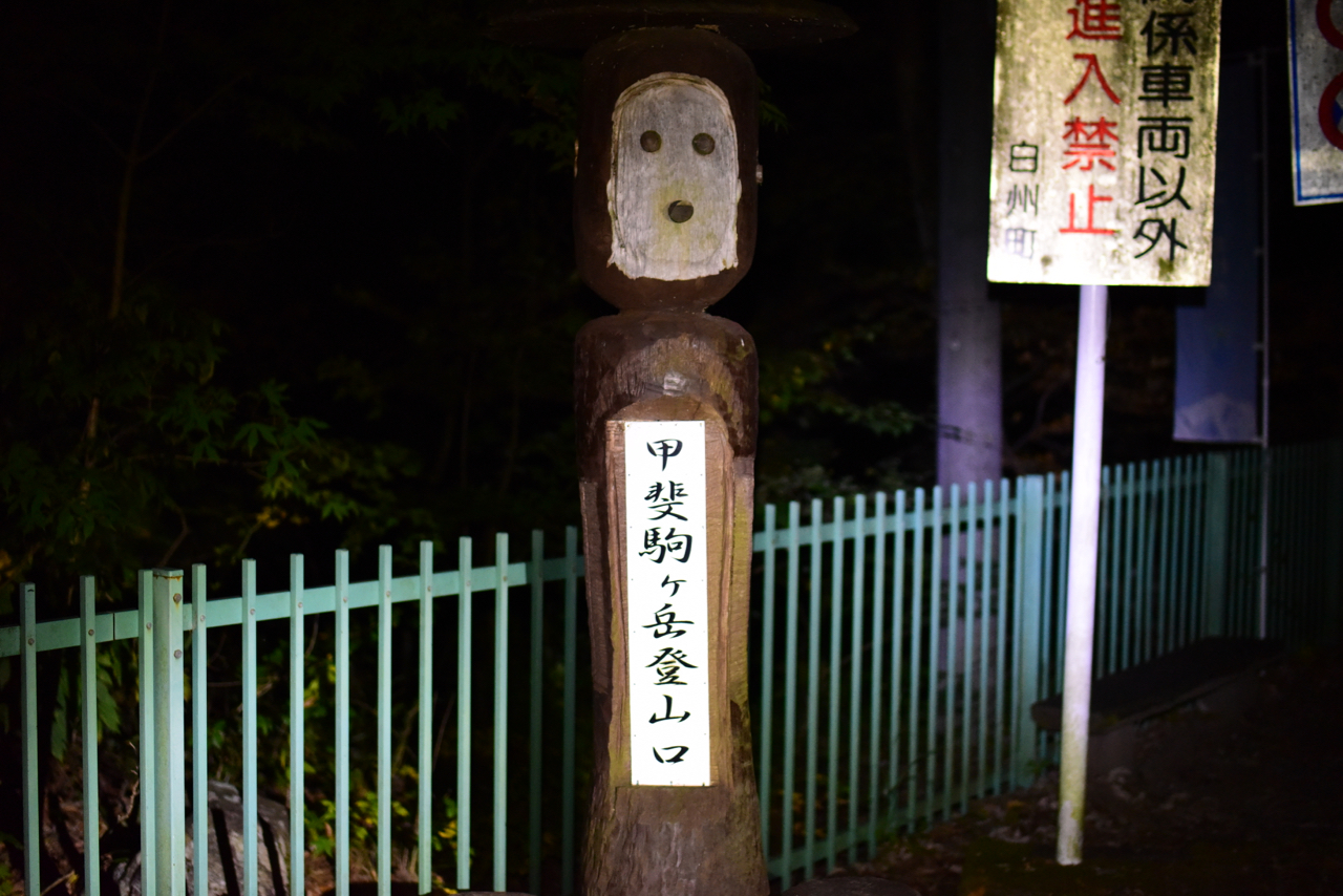 f:id:sakemaro:20151120011911j:plain