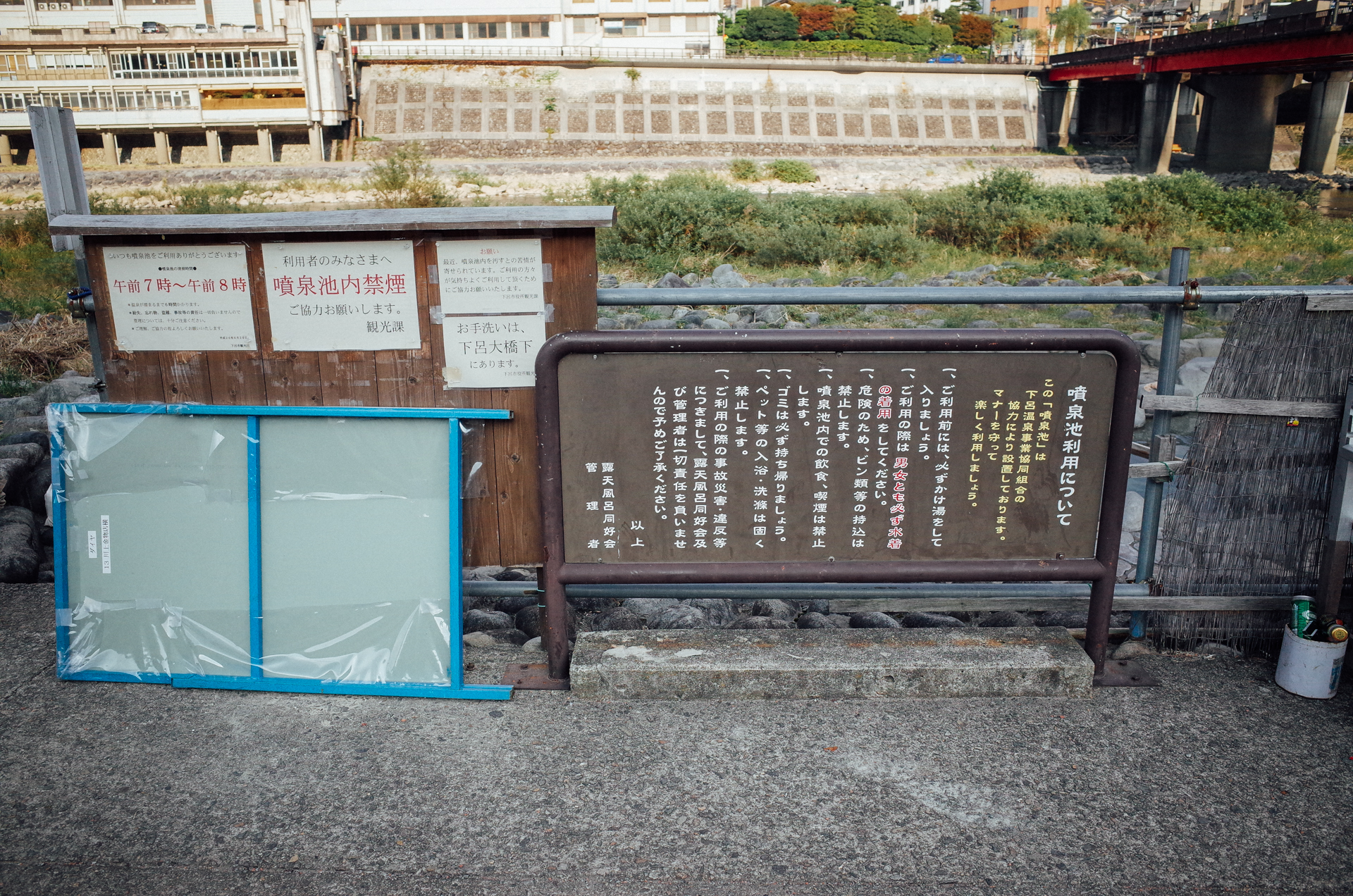 f:id:sakemaro:20151202233818j:plain