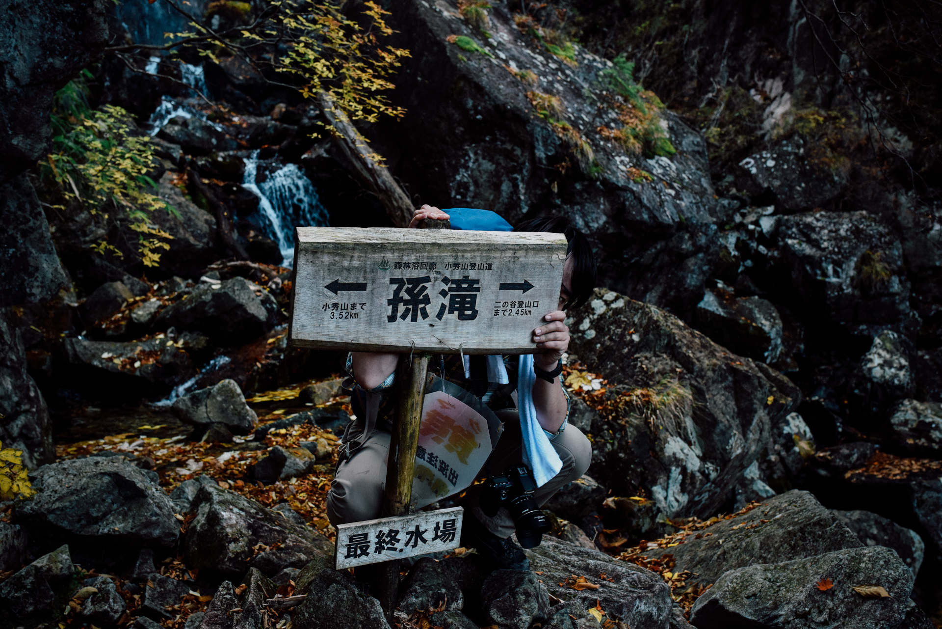f:id:sakemaro:20151202234122j:plain