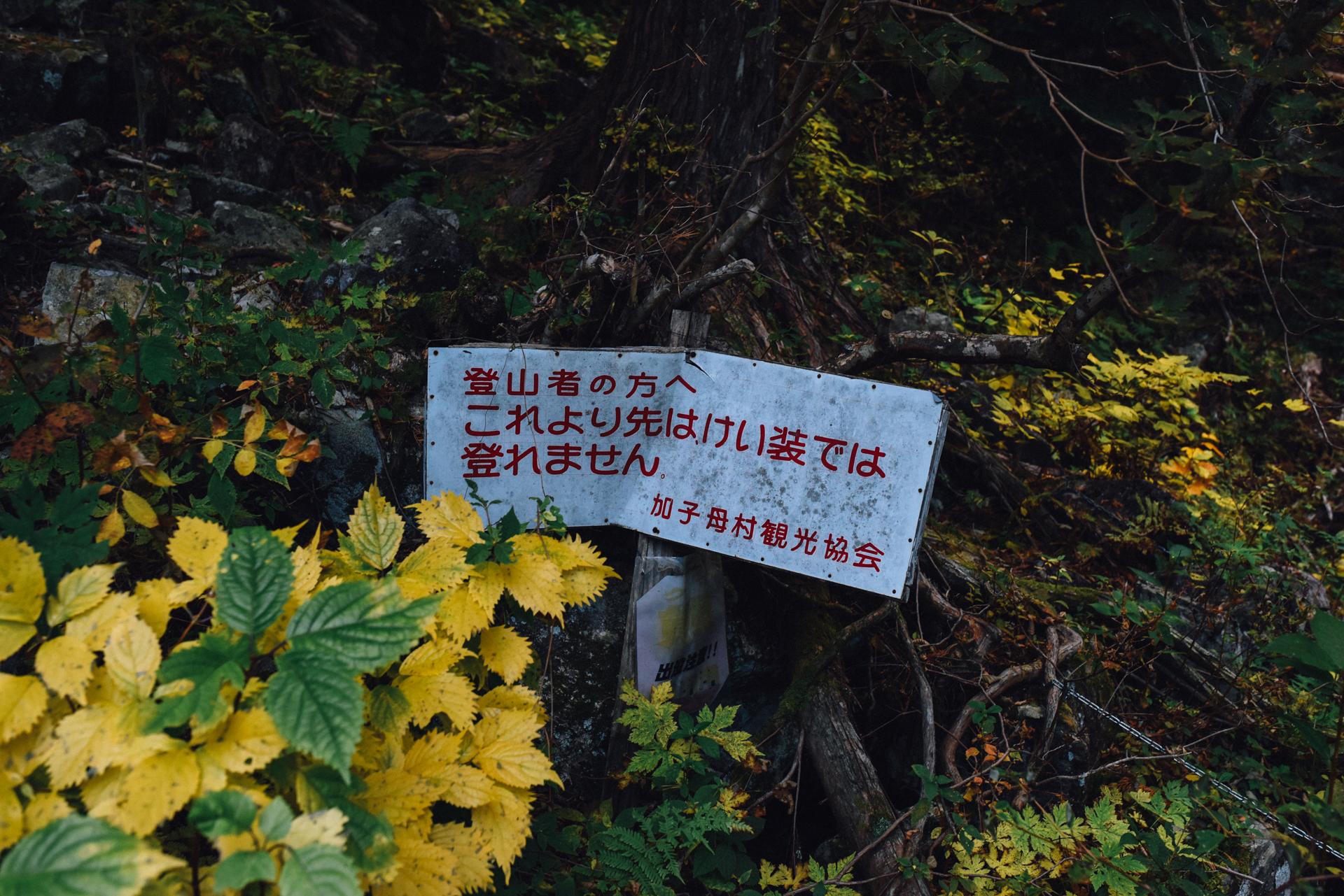 f:id:sakemaro:20151202234140j:plain
