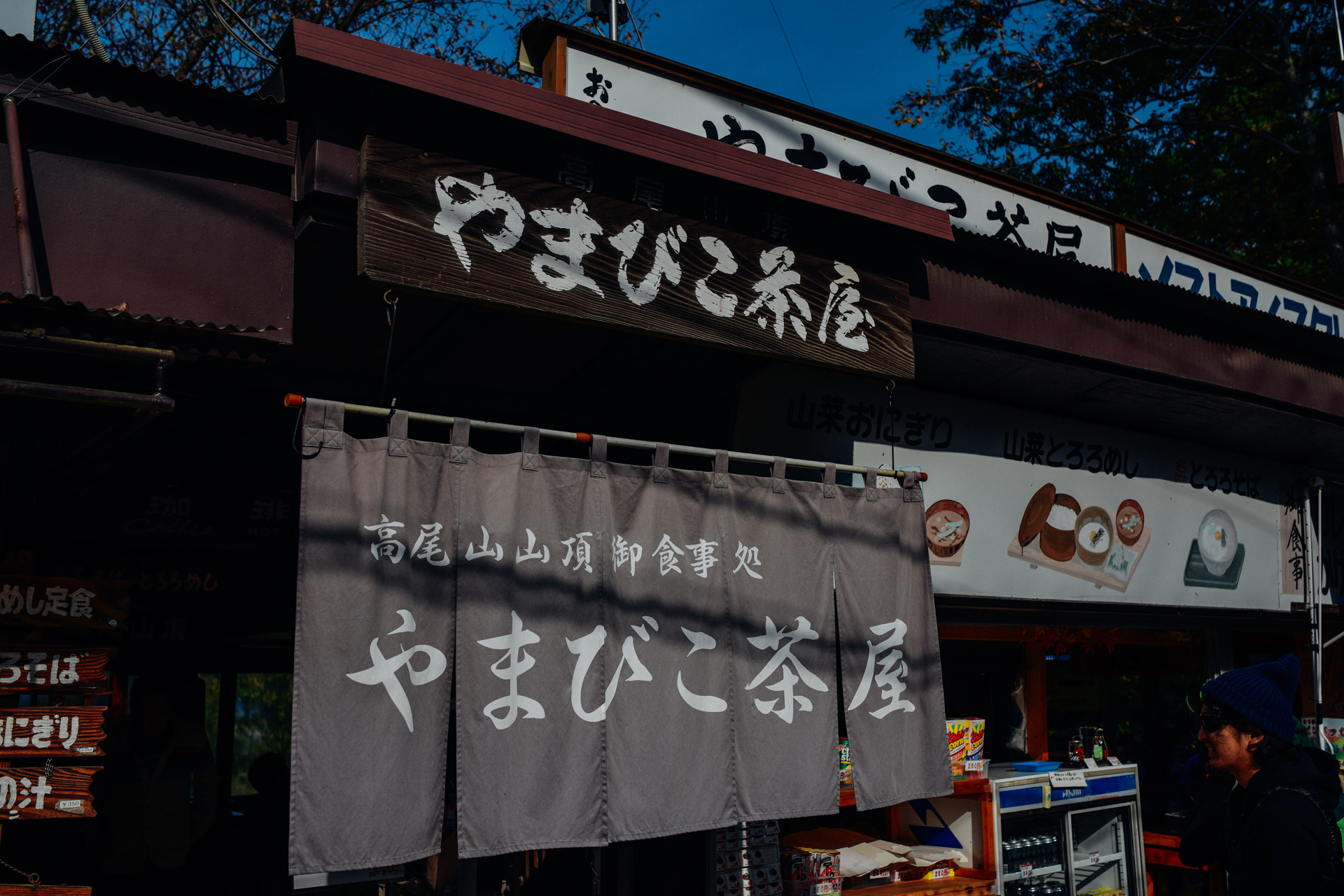 f:id:sakemaro:20151216005239j:plain