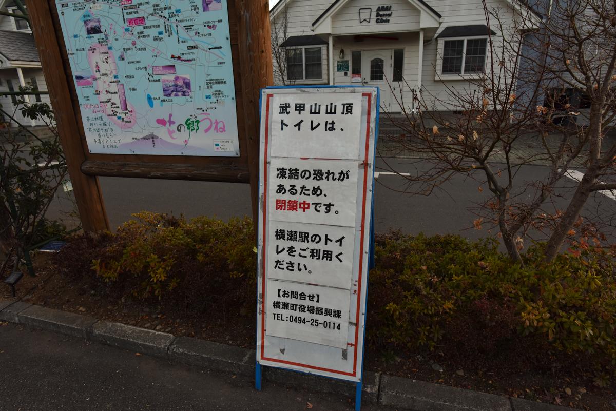 f:id:sakemaro:20151229071725j:plain