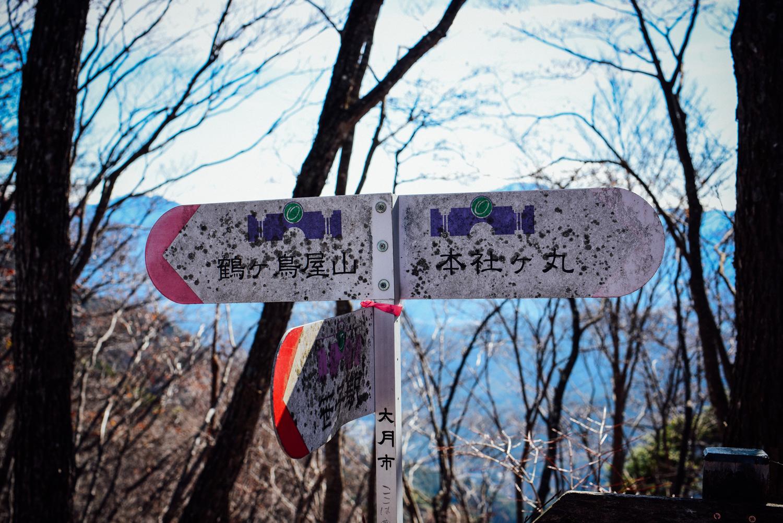 f:id:sakemaro:20160105000623j:plain