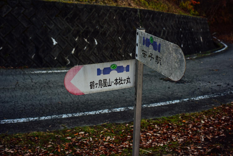 f:id:sakemaro:20160105000627j:plain