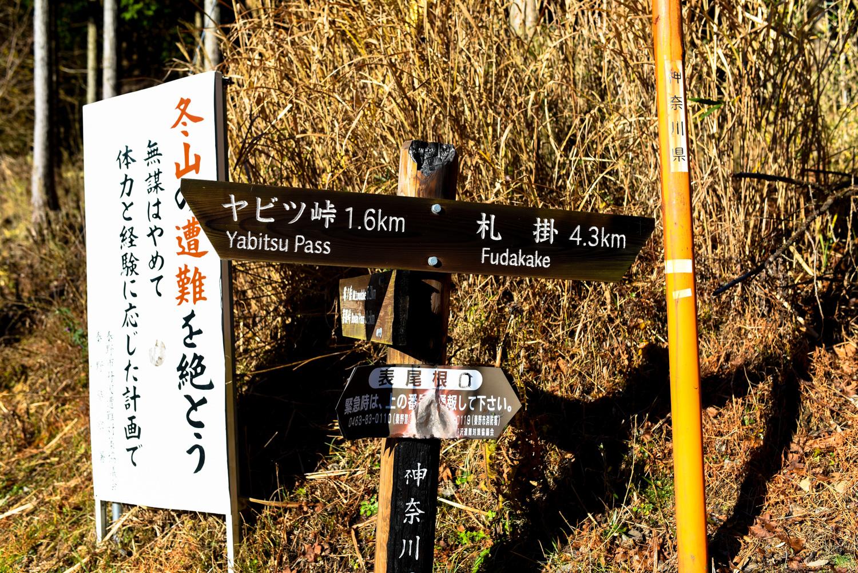 f:id:sakemaro:20160214013525j:plain