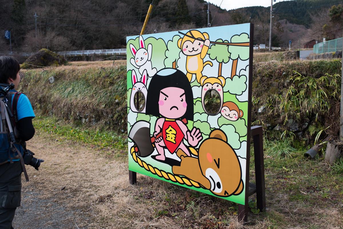 f:id:sakemaro:20160221093716j:plain