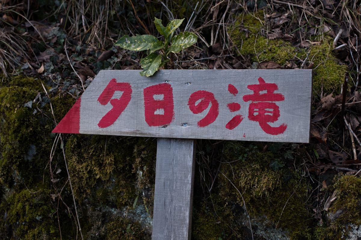 f:id:sakemaro:20160221094827j:plain