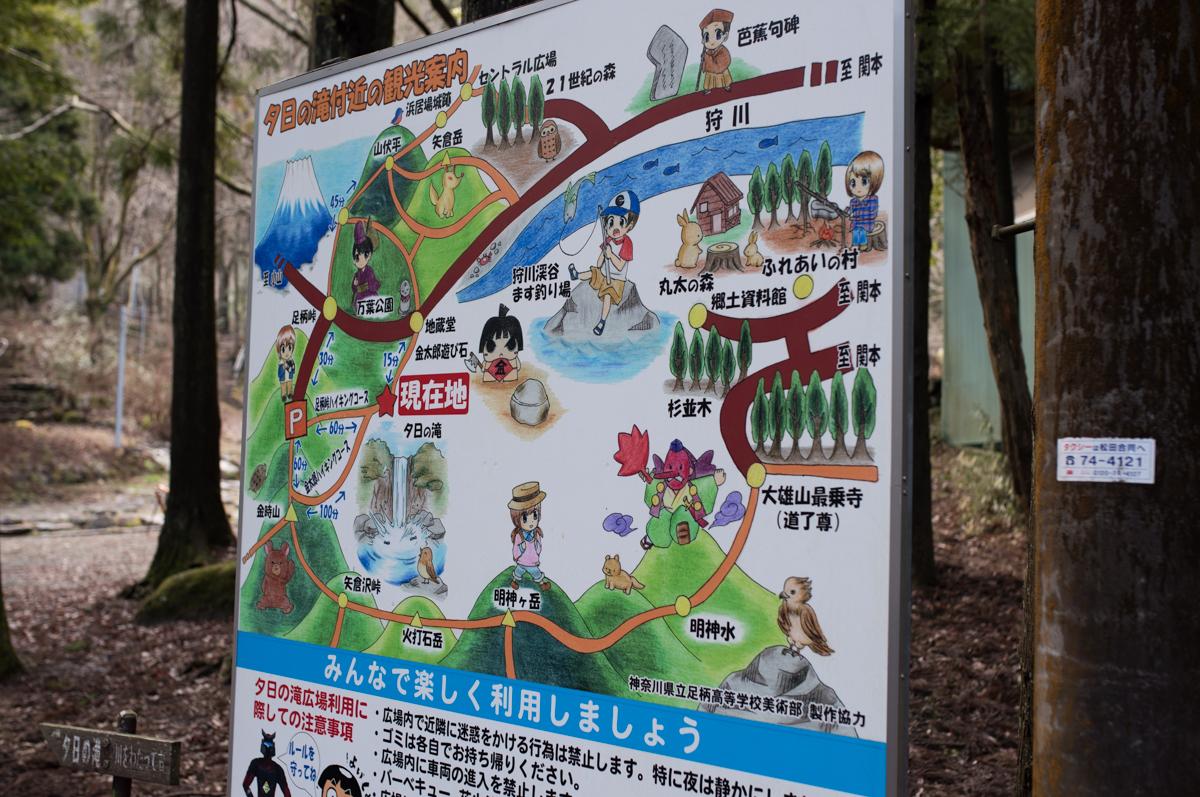 f:id:sakemaro:20160221095002j:plain