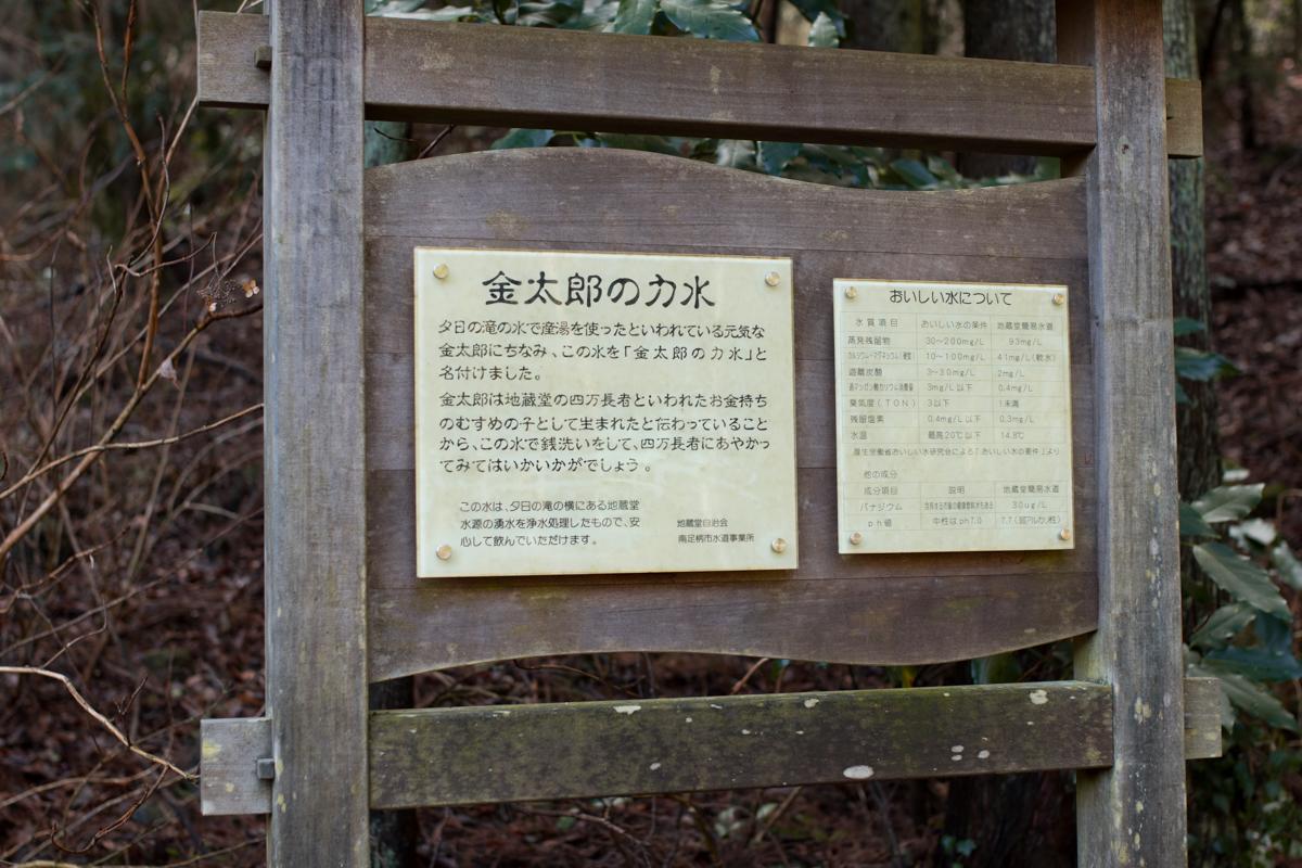 f:id:sakemaro:20160221095155j:plain