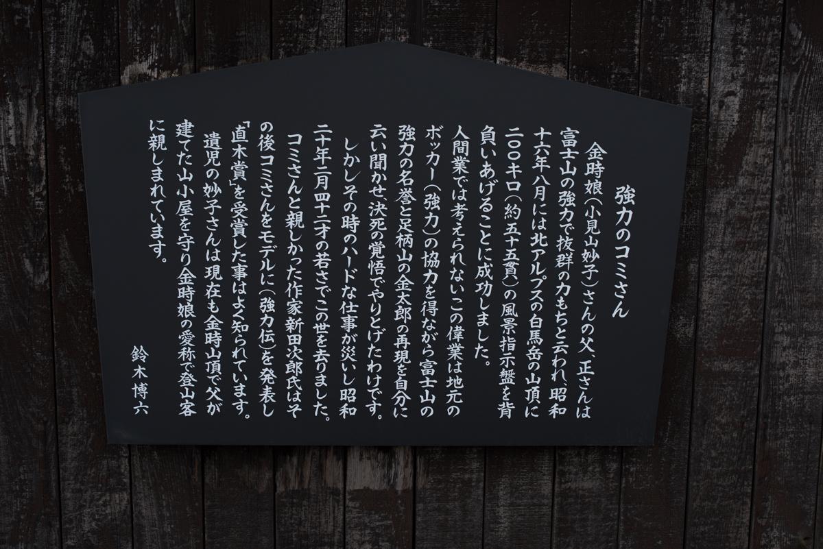 f:id:sakemaro:20160221131247j:plain