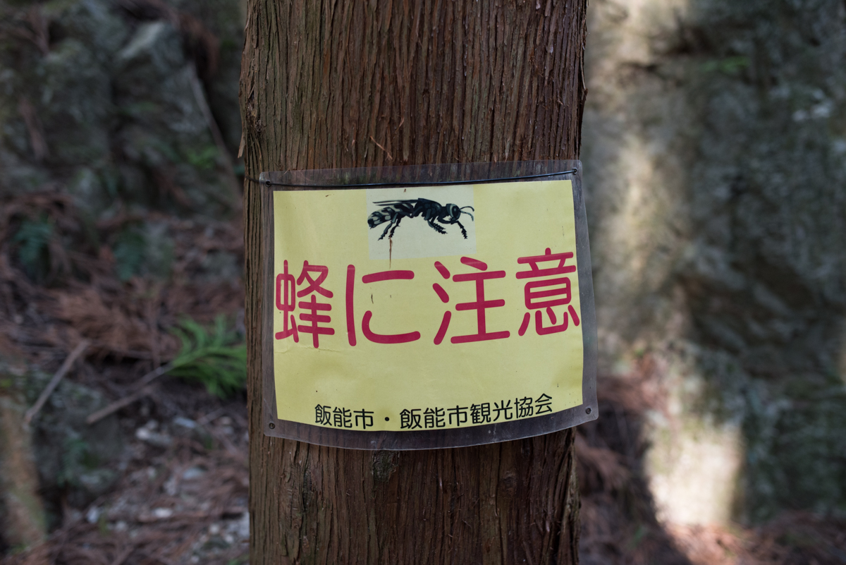 f:id:sakemaro:20160416080735j:plain