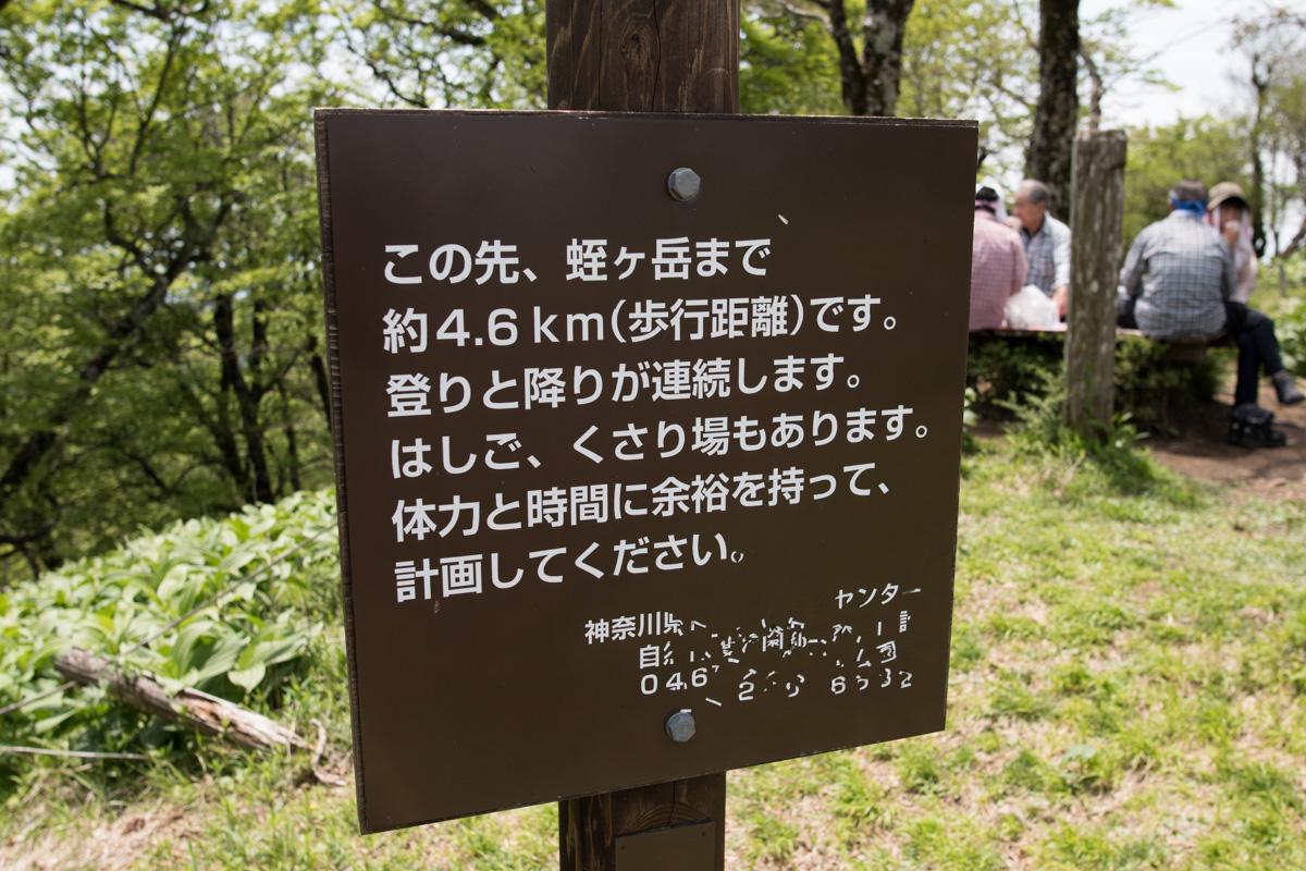 f:id:sakemaro:20160519114433j:plain