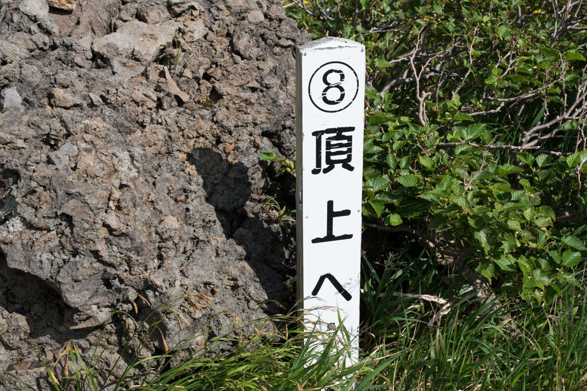 f:id:sakemaro:20160806153457j:plain