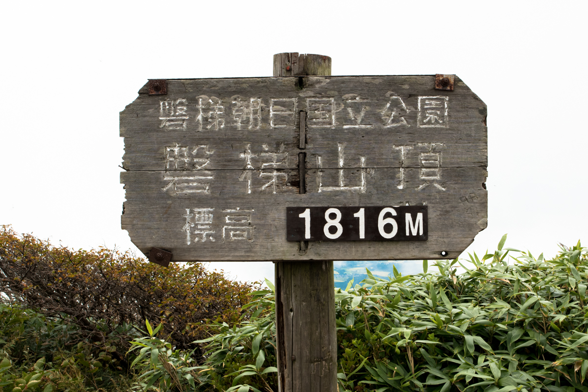 f:id:sakemaro:20161023213809j:plain