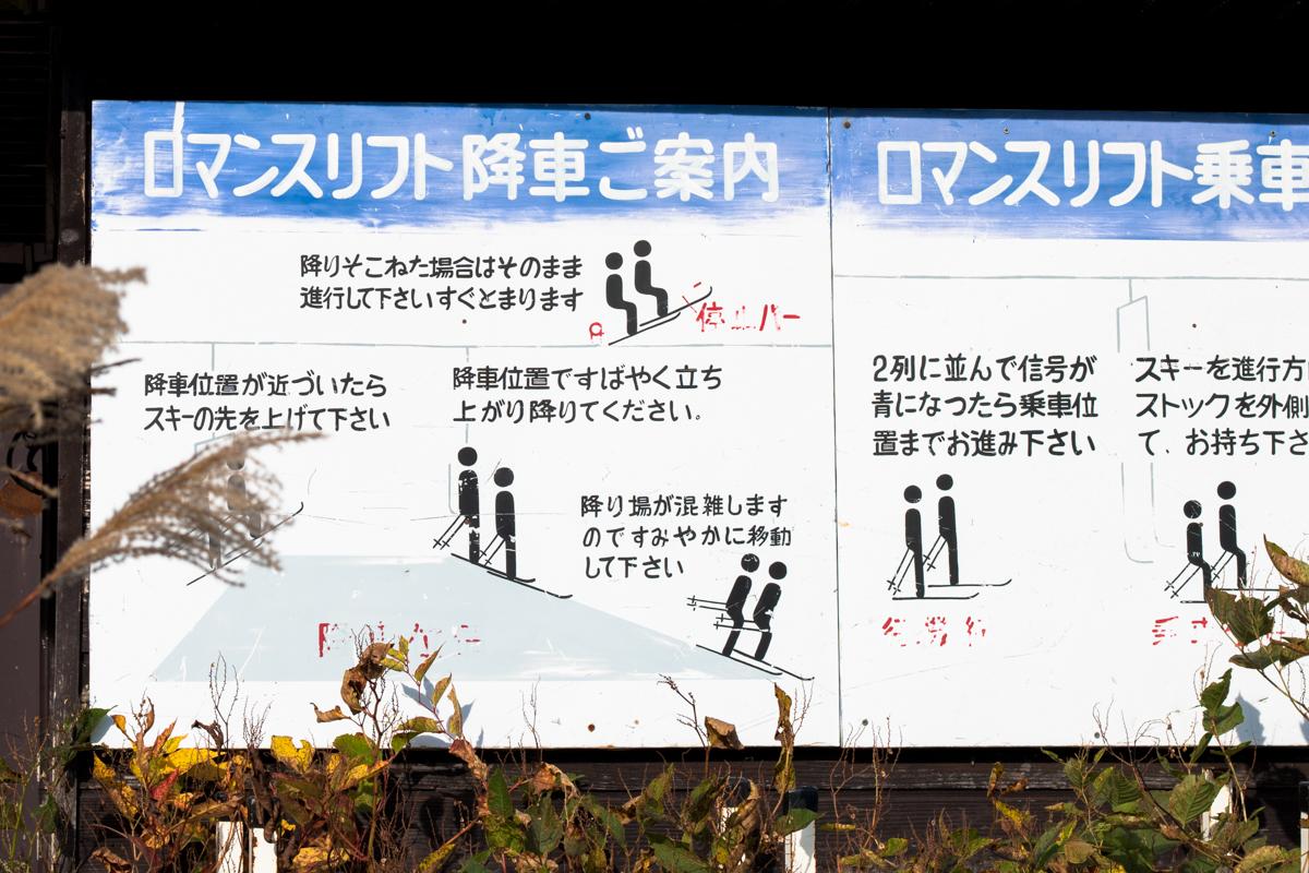 f:id:sakemaro:20161023213917j:plain