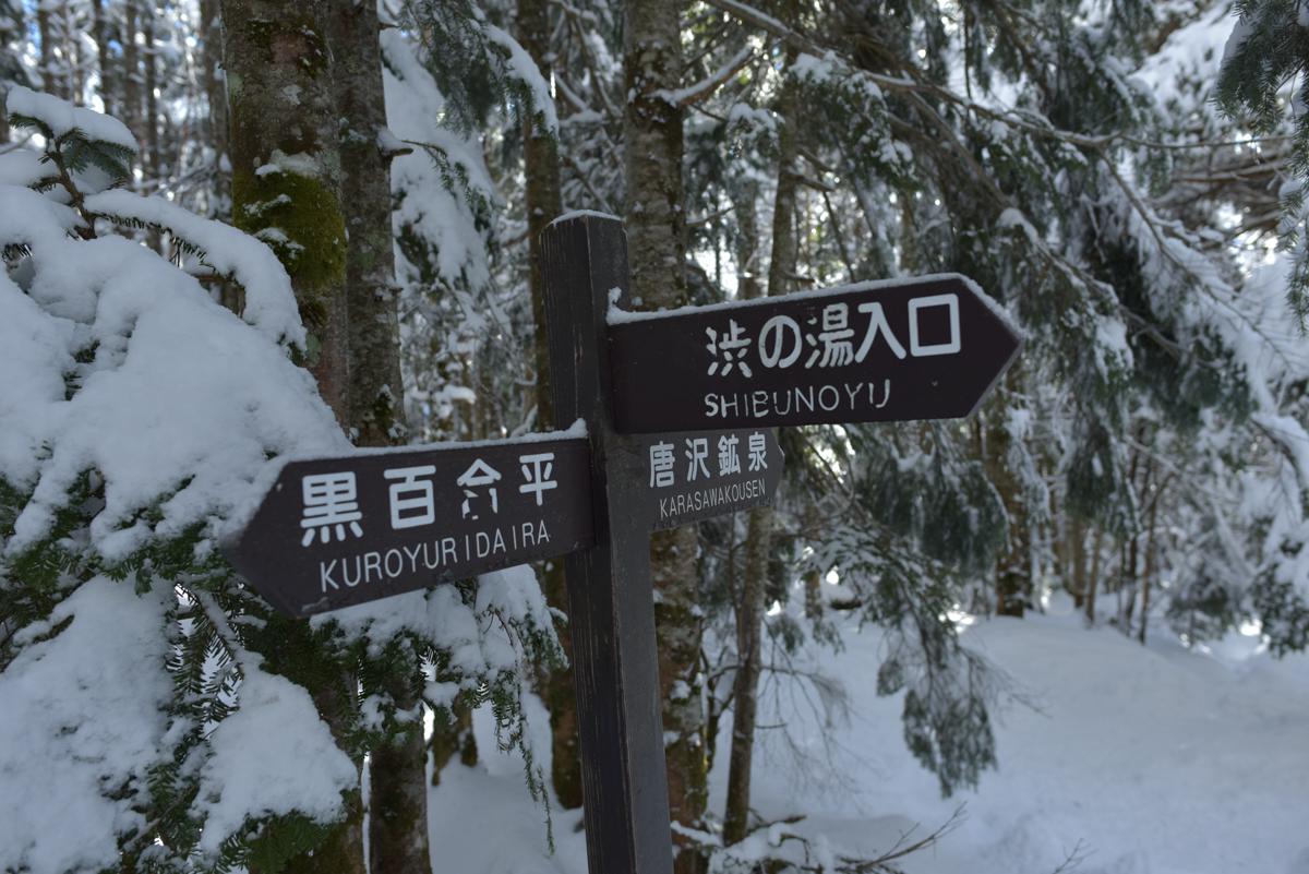 f:id:sakemaro:20161223191815j:plain