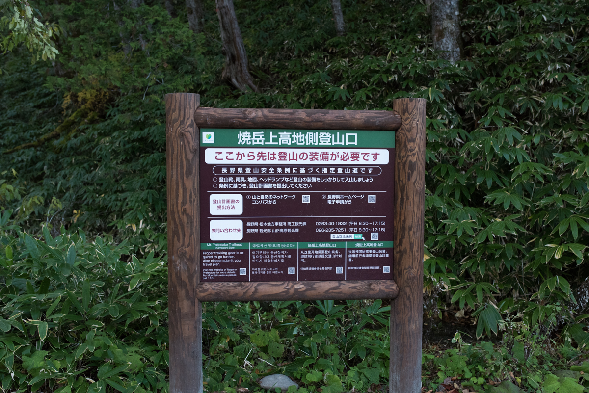 f:id:sakemaro:20161228152218j:plain