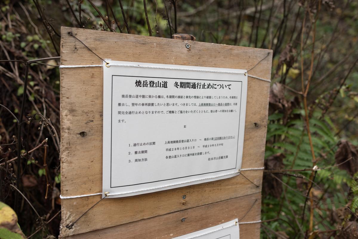 f:id:sakemaro:20161228152412j:plain