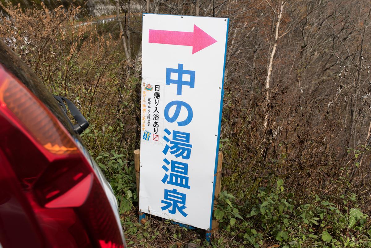 f:id:sakemaro:20161228152413j:plain