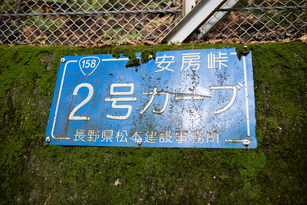 f:id:sakemaro:20161228152424j:plain