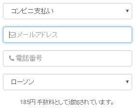 f:id:sakemoto:20161226133229p:plain