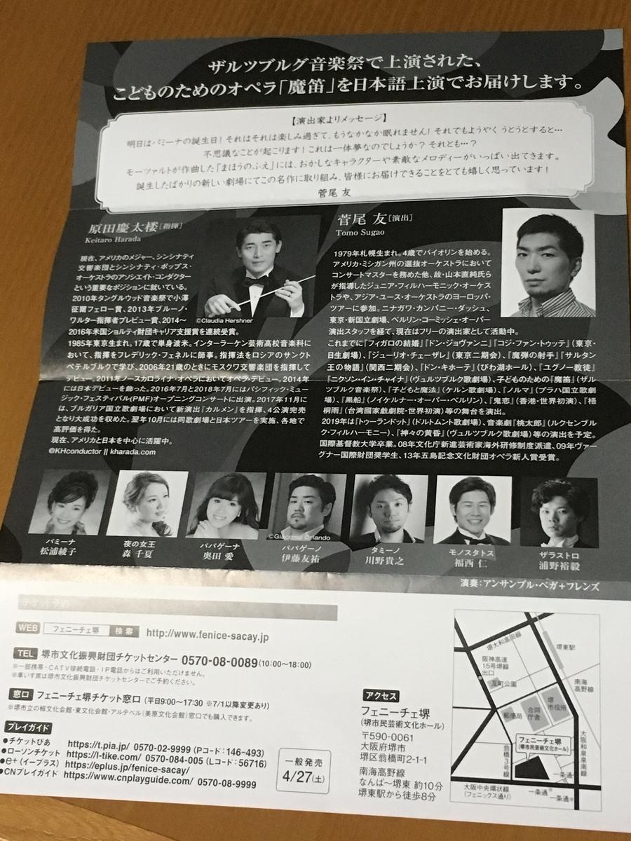 フェ ニーチェ 堺 アクセス