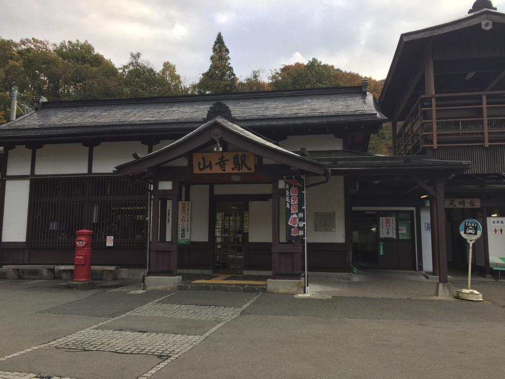 f:id:sakenoboru:20161105201707j:plain