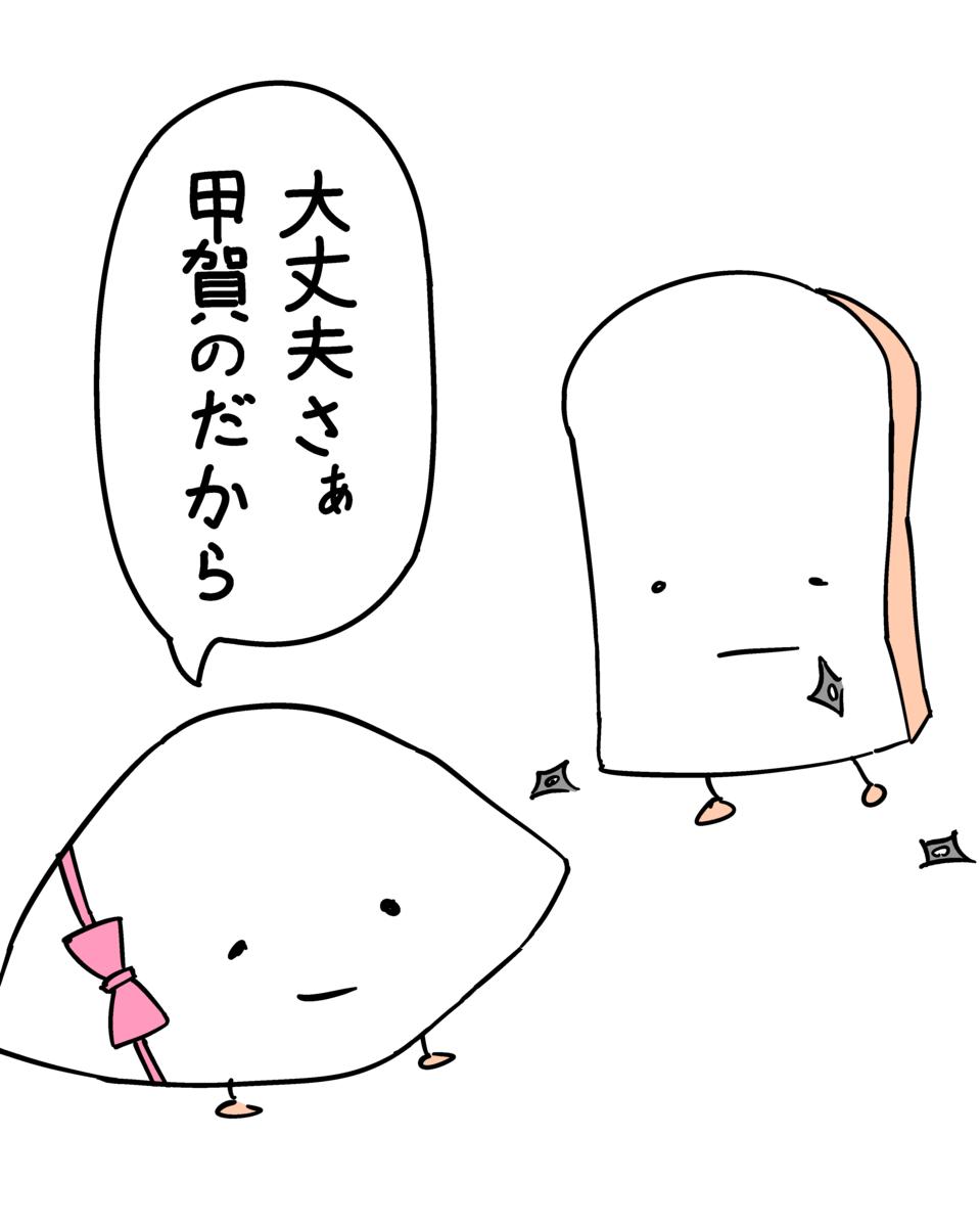 f:id:sakenoko:20210619002626p:plain