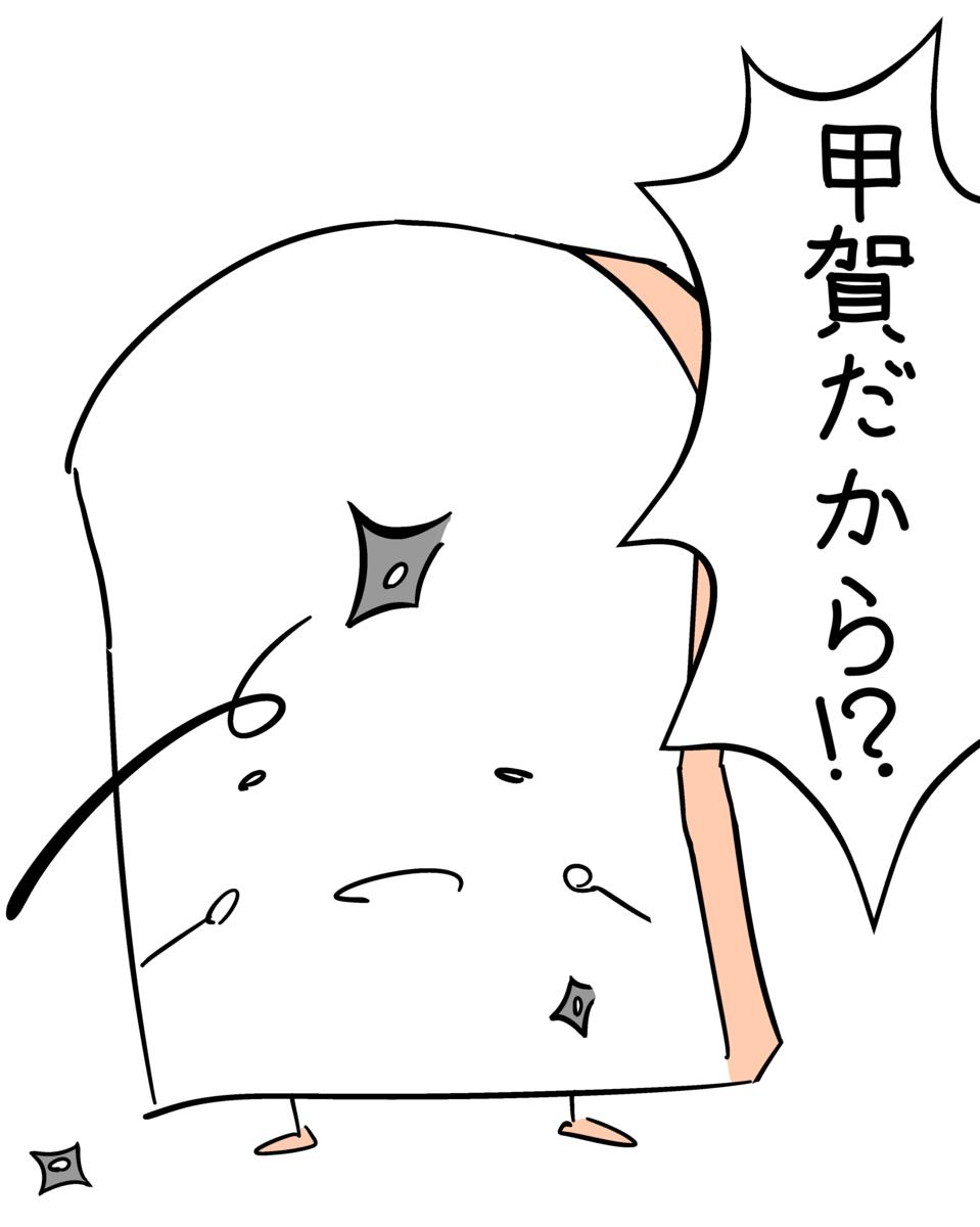 f:id:sakenoko:20210619002739p:plain