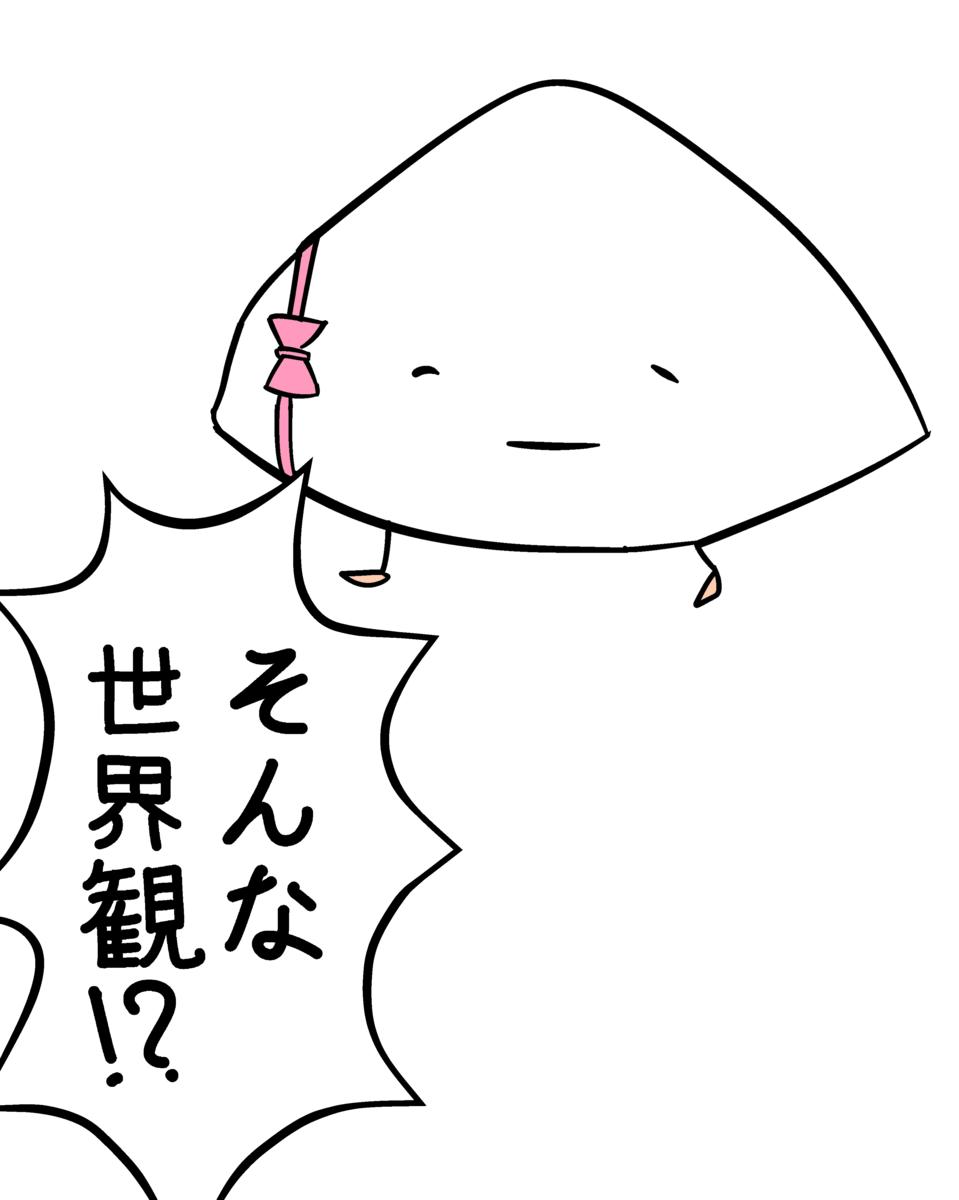 f:id:sakenoko:20210620233049p:plain