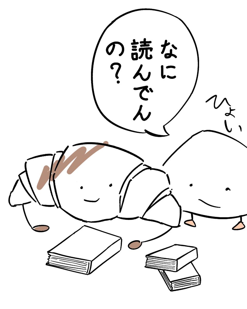 f:id:sakenoko:20210627232937p:plain